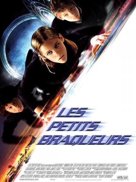 Cine974, Les Petits braqueurs