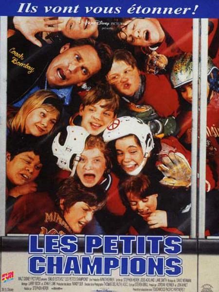 Cine974, Les Petits champions