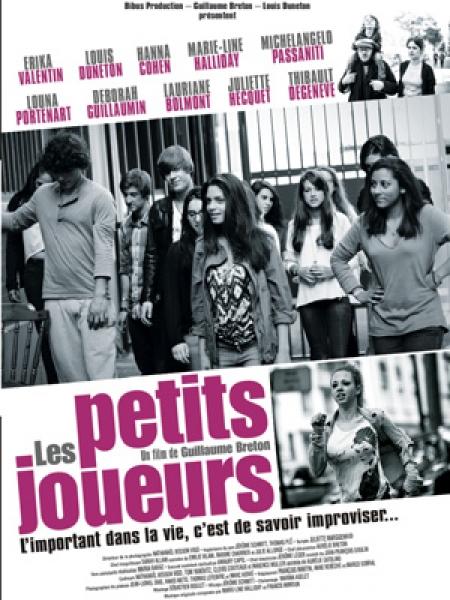 Cine974, Les Petits joueurs