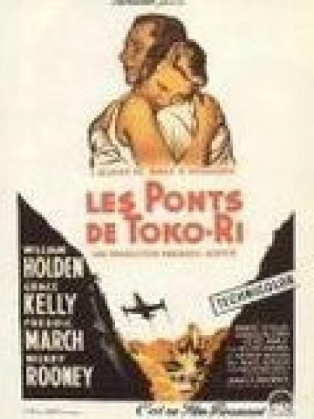 Cine974, Les Ponts de Toko-Ri