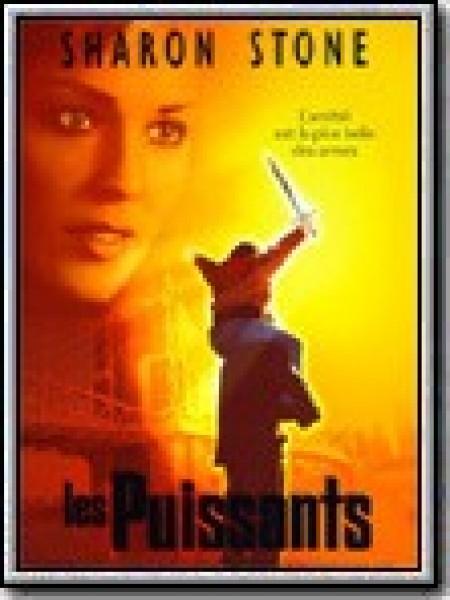 Cine974, Les Puissants