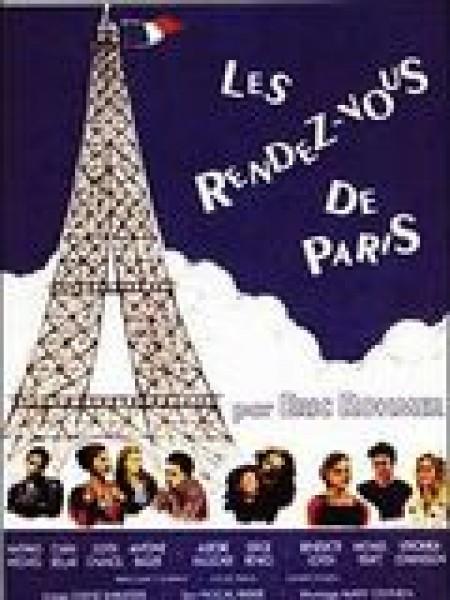 Cine974, Les rendez-vous de Paris