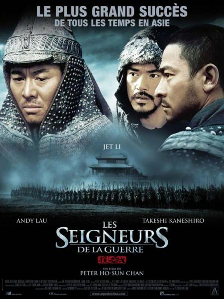 Cine974, Les Seigneurs de la guerre