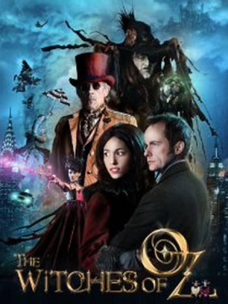 Cine974, Les Sorcières d'Oz