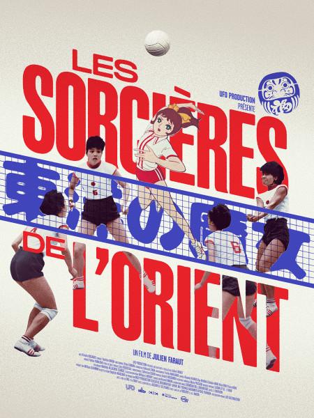 Cine974, Les Sorcières de l'Orient