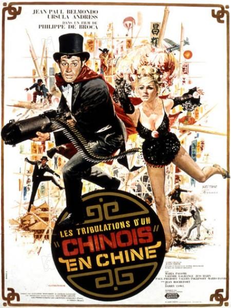Cine974, Les Tribulations d'un Chinois en Chine