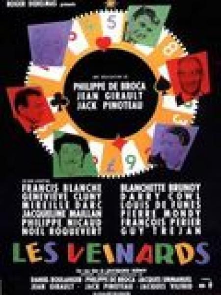 Cine974, Les Veinards