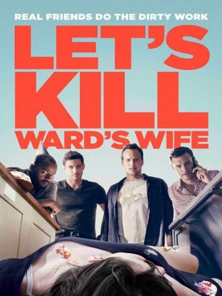 Cine974, Let's Kill Ward's Wife