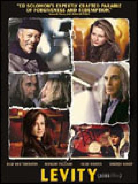 Cine974, Levity