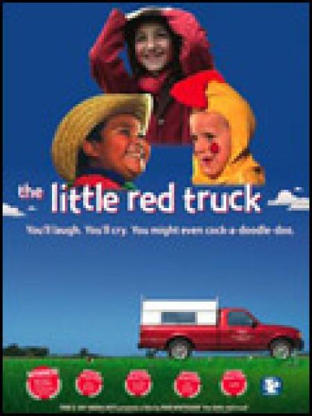 Cine974, Little Red Truck
