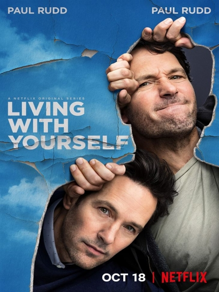Cine974, Living With Yourself