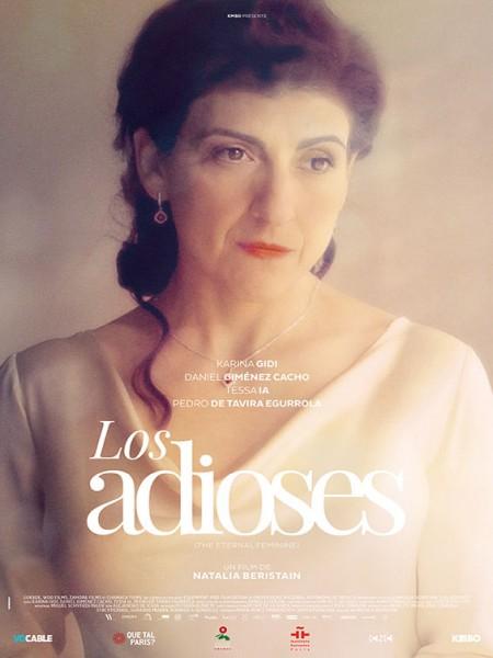 Cine974, Los adioses