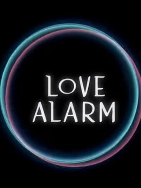 Cine974, Love Alarm