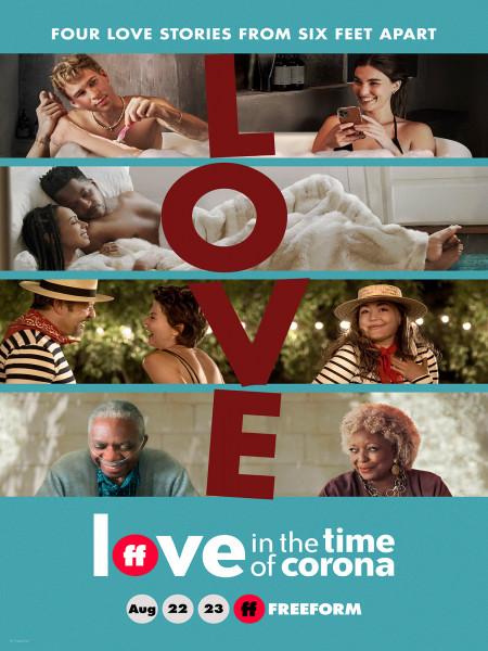 Cine974, Love In The Time Of Corona