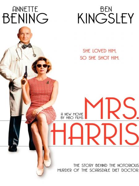 Cine974, M. Harris