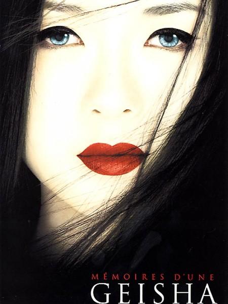Cine974, Mémoires d'une geisha