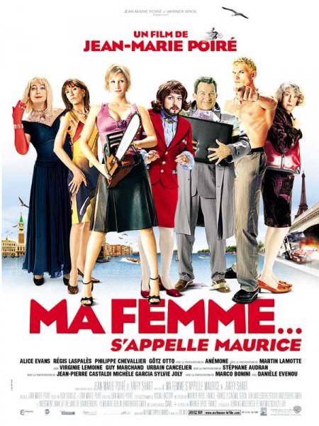 Cine974, Ma femme... s'appelle Maurice