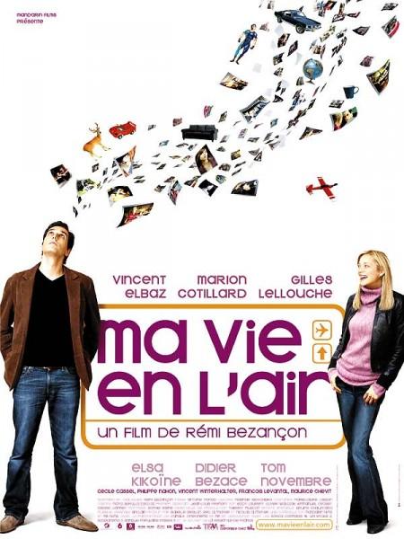Cine974, Ma vie en l'air