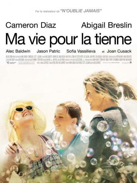Cine974, Ma vie pour la tienne