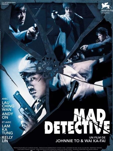 Cine974, Mad Detective