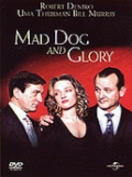Cine974, Mad Dog and Glory