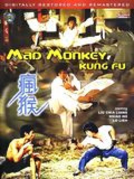 Cine974, Mad Monkey Kung-Fu