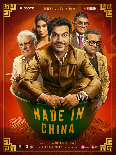 Cine974, Made In China