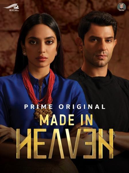 Cine974, Made in Heaven