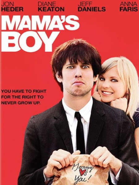 Cine974, Mama's Boy