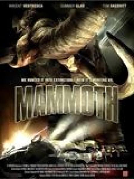 Cine974, Mammouth, la résurrection