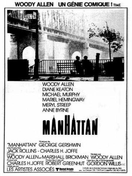 Cine974, Manhattan