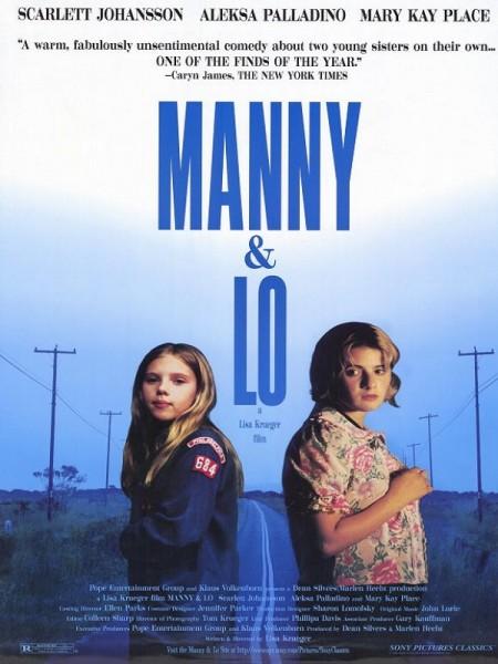 Cine974, Manny & Lo