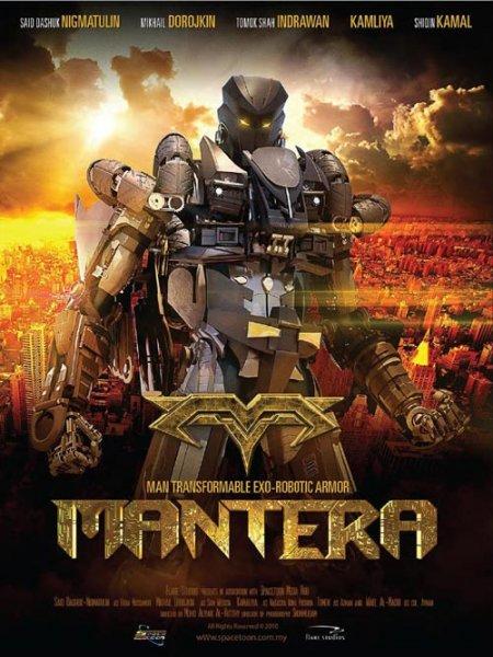 Cine974, Mantera