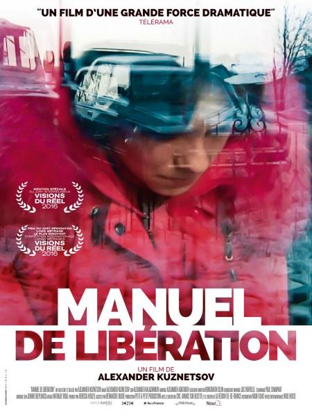 Cine974, Manuel de libération