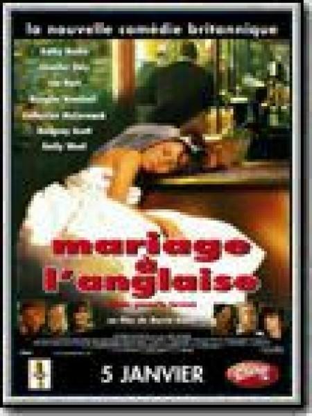 Cine974, Mariage à l'anglaise
