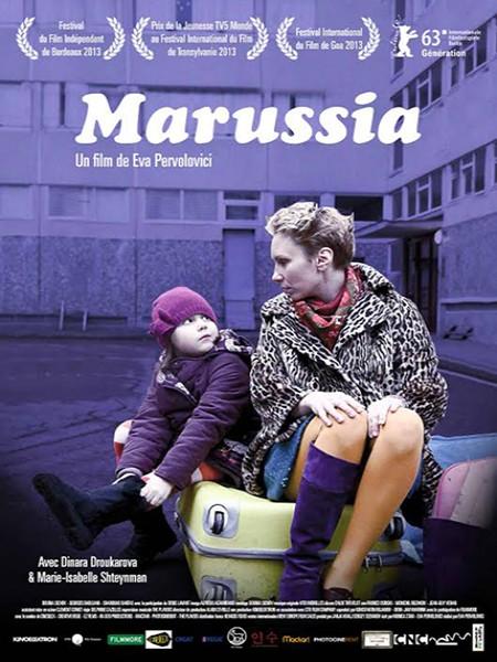 Cine974, Marussia