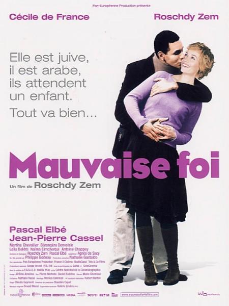 Cine974, Mauvaise foi