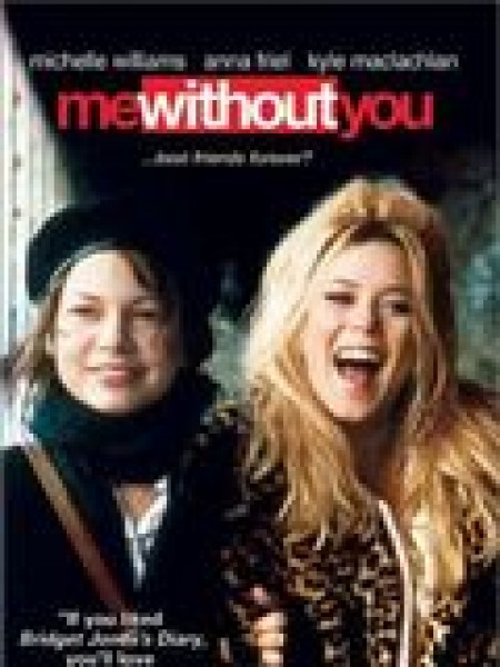 Cine974, Me Without You
