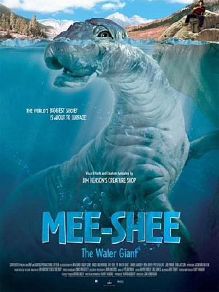 Cine974, Mee-Shee, le secret des profondeurs
