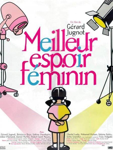 Cine974, Meilleur Espoir Feminin