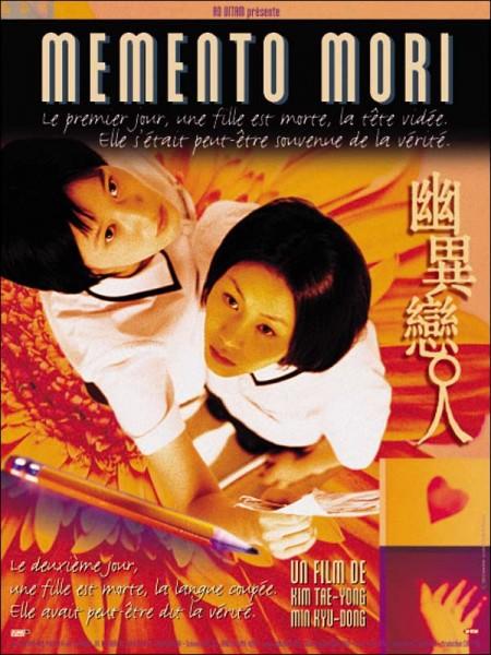 Cine974, Memento mori
