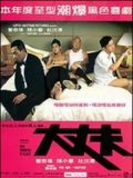 Cine974, Men suddenly in black