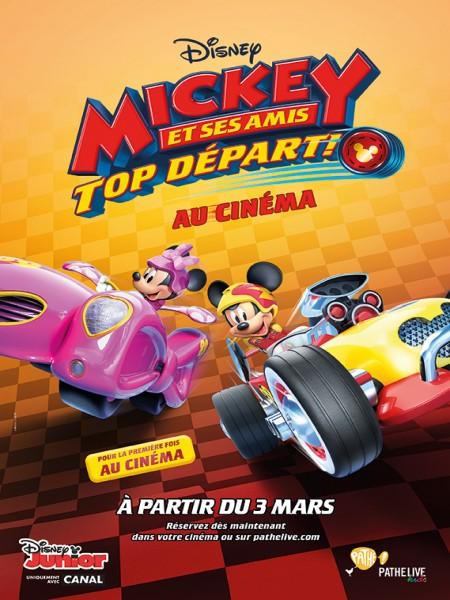 Cine974, Mickey et ses amis : top départ !