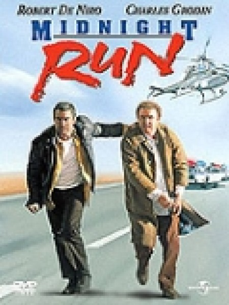 Cine974, Midnight Run