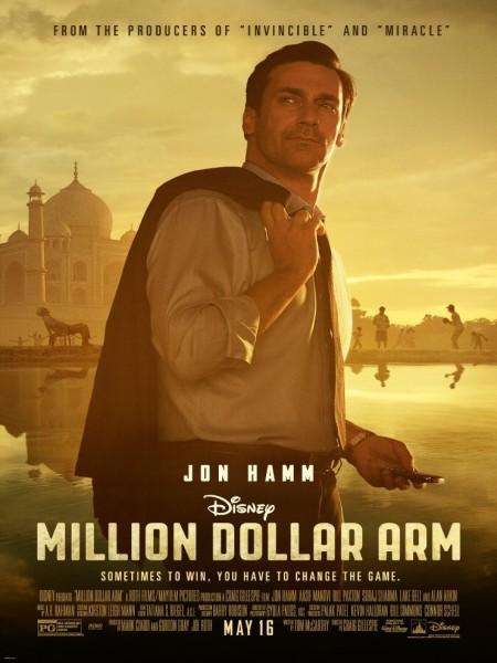 Cine974, Million Dollar Arm