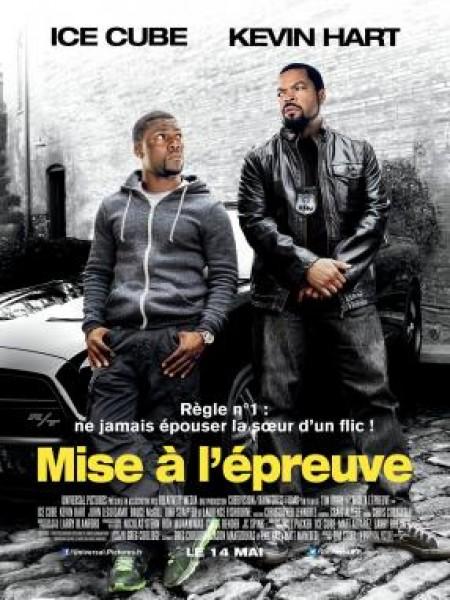 Cine974, MISE A L'EPREUVE