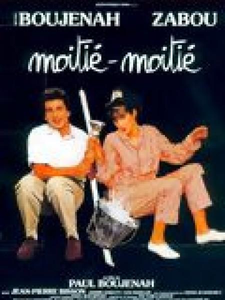 Cine974, Moitié-Moitié