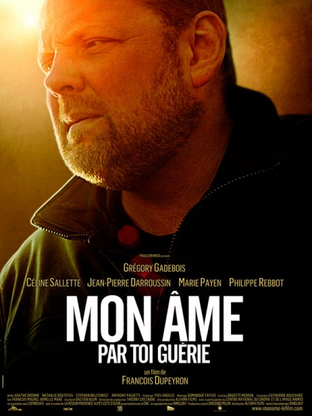 Cine974, Mon âme par toi guérie