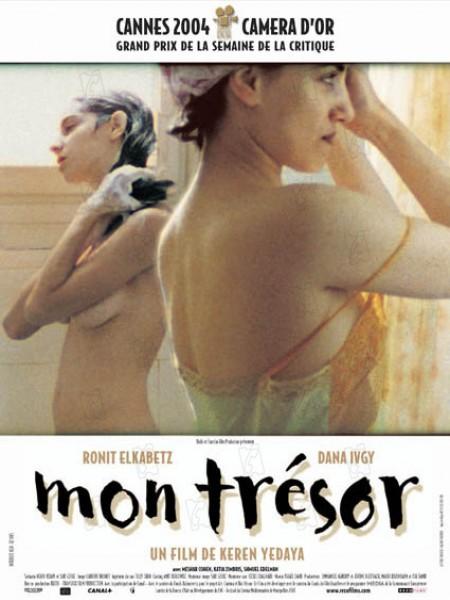Cine974, Mon trésor