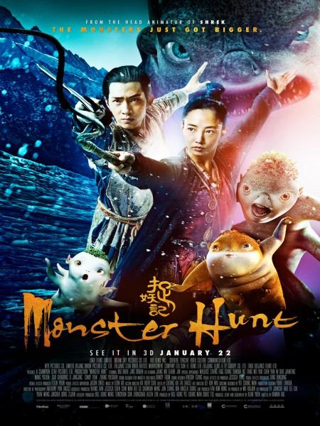 Cine974, Monster Hunt